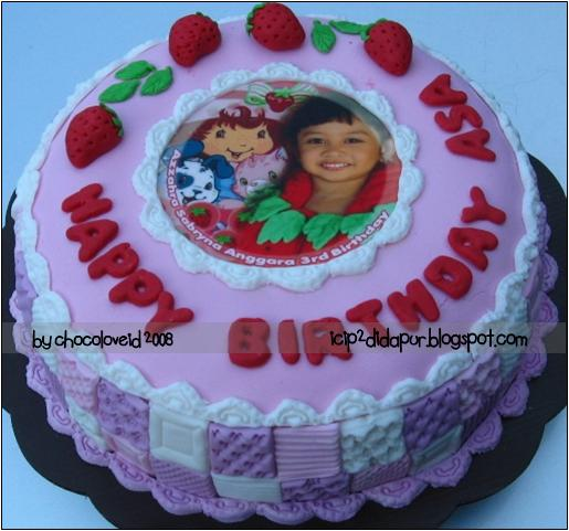 asa_birthday_pink_patchwork_cake